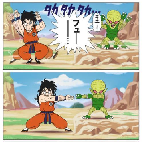 O guerreiro mais lendário de Dragon Ball Z