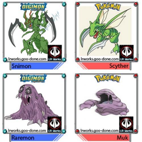 Os Digimon e Pokémon semelhantes