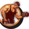 Muscula��o para Ectomorfo